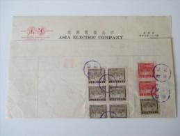 China 1947. Rechnung. Invoice. Schöne Frankatur! Asia Electric Company.  Toller Beleg. Roter Stempel. Fiskal?