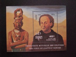 STAMPS CAMBOGIA 1990 The 500th Anniversary Of Discovery Of America By Columbus, 1992  MNH - Cambodge
