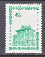 R. O. CHINA   1404   * - 1945-... Republic Of China
