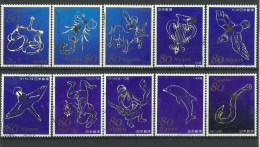 109.Japan 2011 The Constellation Series Good Of Stamps Very Fine Used - Unused Stamps