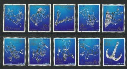 110...Japan 2012. The Constellation Series Good Of Stamps Very Fine Used - Used Stamps