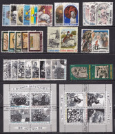 GREECE 1982 Complete All Sets + 2 Blocks Used Vl. 1540 / 1569 + B 2 / 3 - Volledig Jaar
