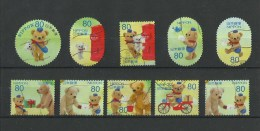 115.Japan 2013. Greeting Stamps Good Set Of Stamps Very Fine Used - Used Stamps