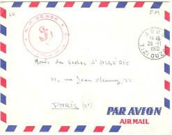 LPP7/B - SP 86654 ABBO TIZI OUZO 26/11/1960 CACHET DE VAGUEMESTRE - Marcophilie (Lettres)