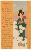 Kirchner Geisha - Kirchner, Raphael