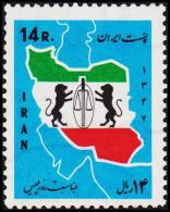 1968. Day Of The Police (Michel: 1397) - JF128596 - Iran