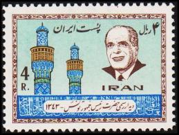 1965. Visit Of The Tunesian President Habib Ben Ali Bourguiba. (Michel: 1246) - JF128536 - Iran