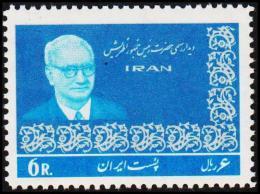 1965. Visit From The Austrian President Jonas (Michel: 1265) - JF128544 - Iran