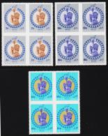 1967. Coronation 4-Block Imperforated At Two Sides  (Michel: 1365 - 1367) - JF128690 - Iran