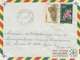 Cameroun Cameroon 1967 Messamena Lion Flower Cover - Kameroen (1960-...)