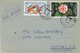 Cameroun Cameroon 1968 Yaounde Strelitzia Hibiscus Flowers Cover - Kameroen (1960-...)