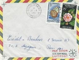 Cameroun Cameroon 1968 Douala Akwa Hibiscus Flowers Coconut Fruit Cover - Kameroen (1960-...)