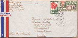 14664# COTE D IVOIRE LETTRE PAR AVION Obl ABIDJAN 1963 PHILADELPHIA PENNSYLVANIA USA - Côte D'Ivoire (1960-...)