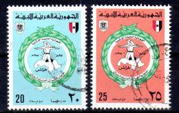 1975, Festival De La Jaunesse Arabe,  YT 543 + 544, Oblitéré, Lot 43292 - Libië