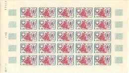 ARCHIPEL DES COMORES PLANCHE DE 25 TIMBRES NON DENTELES POSTE N°46 ORGANISATION MONDIALE DE LA SANTE - Komoren (1950-1975)