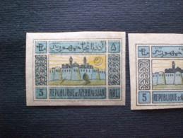 STAMPS AZERBAIJAN 1919 National Symbols - WHITE PAPER  FRAME REVERSE SIDE LEFT !!! - Azerbaïjan