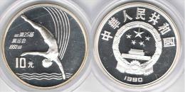 CHINA 10 YUANG  SALTO TRAMPOLIN 1990 PLATA SILVER - China