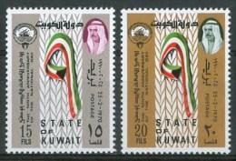 1970 Kuwait  9°Anniversaire De La Journée Nationale Set MNH** B233 - Kuwait