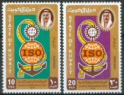 1975 Kuwait  Journée Mondiale De La Standardisation Set MNH** B236 - Kuwait