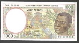 GUINEA EQUATORIALE (Central African States) : 1000 Francs  - 1993-2000 - P502N -  UNC - Guinée Equatoriale