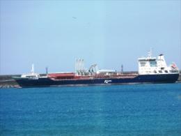 """BATph20 - Cargo  """"KORSARO"""" - Compagnie K-Ships - Amarré Au Port De Matosinhos (Porto) - Handel"""