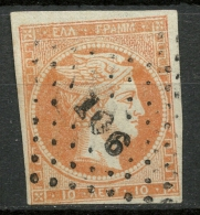 GREECE LARGE HERMES HEAD 10 LEPTA USED,INVERTED 1 (Na) POSTMARK TYPE I (106) KERKYRA -CAG 020615 - Oblitérés