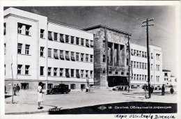 SKOPIE - OBLASTNALE DIRETCIA 1940 - Mazedonien