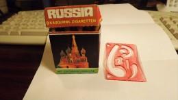 VATU GUM CIGARETTES INTEGRAL BOX  - RUSSIA - COUNTRIES SERIE - ABOUT 1980 - Andere Verzamelingen