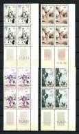1072 / 1075 - Série Sportive En Blocs De 4 CDF Datés - Neufs N** - Très Beaux - Cote 104 Eur++ - France