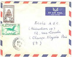 LPP7/B - CAMBODGE - LETTRE AVION PHNOMPENH / PARIS  5/9/1958 - Cambodia
