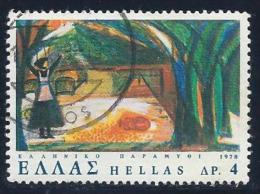 Greece, Scott # 1269 Used Scene From Fairy Tale, 1978 - Greece