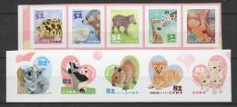 Japan (2014) - Set -  /  Animal Scene #2 - Turtle - Giraffe - Monkey - Seal - Panda - Koala - Lion - Deer - Briefmarken