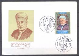 Algérie FDC Enveloppe Premier Jour YT N°735 Cheikh Mohamed Bachir El Ibrahimi - Algeria (1962-...)