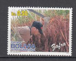 Bolivia 2012 Mi Nr 1866 Beroepen: Suikerriet Snijden, Postfris - Bolivië
