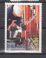 Bolivia 2012 Mi Nr 1869 Beroepen: Loodgieter, Postfris - Bolivië