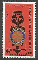 POLYNESIE   N� 145 NEUF**   SANS CHARNIERE / MNH
