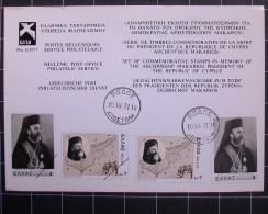 "GRECIA  - Cartolina 1977 - "" Serie Morte Presidente Di Cipro MAKARIOS "" - Maximum Cards & Covers"