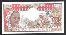 GABON : 500Francs  - 1978 - P2b -  UNC - Gabon