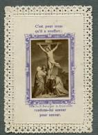 France Religion Image Pieuse Canivet Photo Albumine Sur Papier Dentelle Benziger 1880 - Images Religieuses