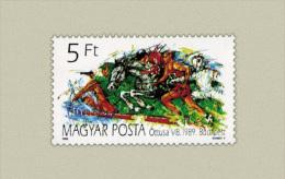 Hungary 1989. Pentathlon Stamp MNH (**) Michel: 4040 / 0.60 EUR - Ungebraucht