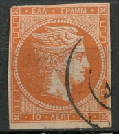 GREECE LARGE HERMES HEAD 10 LEPTA USED, VARIATION DOUBLE PRINT OF 1  -CAG 020615 - 1861-86 Hermes, Gross