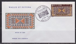 = Wallis Et Futuna Motifs De Tapa Enveloppe 1er Jour Mata Utu 3.2.75 PA 58 - FDC