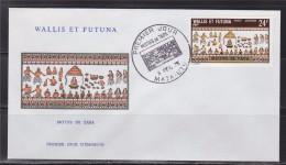 = Wallis Et Futuna Motifs De Tapa Enveloppe 1er Jour Mata Utu 3.2.75 PA 59 - FDC