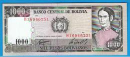 BOLIVIA - 1000 Pesos Bolivianos 1982 SC  P-167 - Bolivia