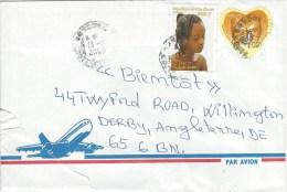 Cote D´Ivoire Ivory Coast 2005 Bondoukou Hairdress Coiffure 300f Heart Shape Valentin Day Cover - Ivoorkust (1960-...)
