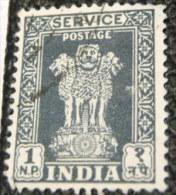 India 1957 Capital Of Asokan Pillar Service 1np - Used - Dienstzegels