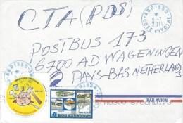 Cote D´Ivoire Ivory Coast 2011 Aboisso Urban Transport 80f AIDS SIDA Circular Stamp Cover - Ivoorkust (1960-...)