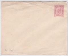 1908 ?  -  Bedarfsbeleg (Standardbrief - Ganzsache)  Blanko  -  Siehe Scan (kuk 1517) - 1850-1918 Imperium