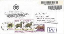 Ethiopia 2006 Alage Bushbuck Rhinoceros Barcoded Registered Cover - Ethiopië
