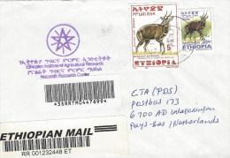 Ethiopia 2007 Nazateth Bushbuck Barcoded Registered Cover - Ethiopië